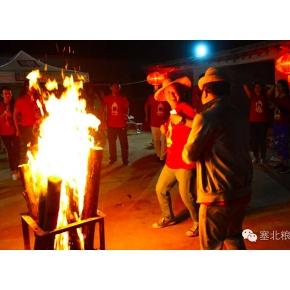 共起舞——活动尾声点起了篝火,人们围绕篝火狂欢,载歌载舞,嗨翻全场