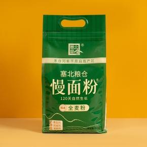 万博备用网址多少全麦粉2.2kg